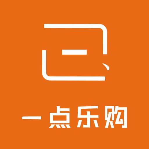 一点乐购appv1.7 最新版