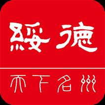 爱绥德appv1.1.1 最新版