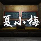 �男∶肥钟蝪1.0.0 安卓版
