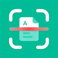 扫描仪全能王appv2.2.0 最新版