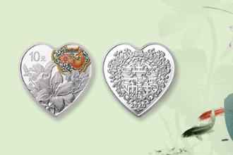 2020心形纪念币价格贵吗 2020央行心形纪念币多少钱
