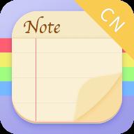 便签记事本appv3.0.1 最新版