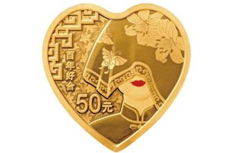520心形纪念币怎么预约购买 2020年520心形纪念币预约入口