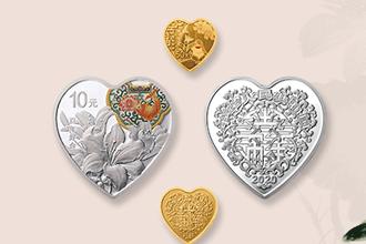 520心形纪念币怎么购买 2020心形纪念币购买方法