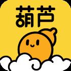 葫芦存储v1.0.5 官方版