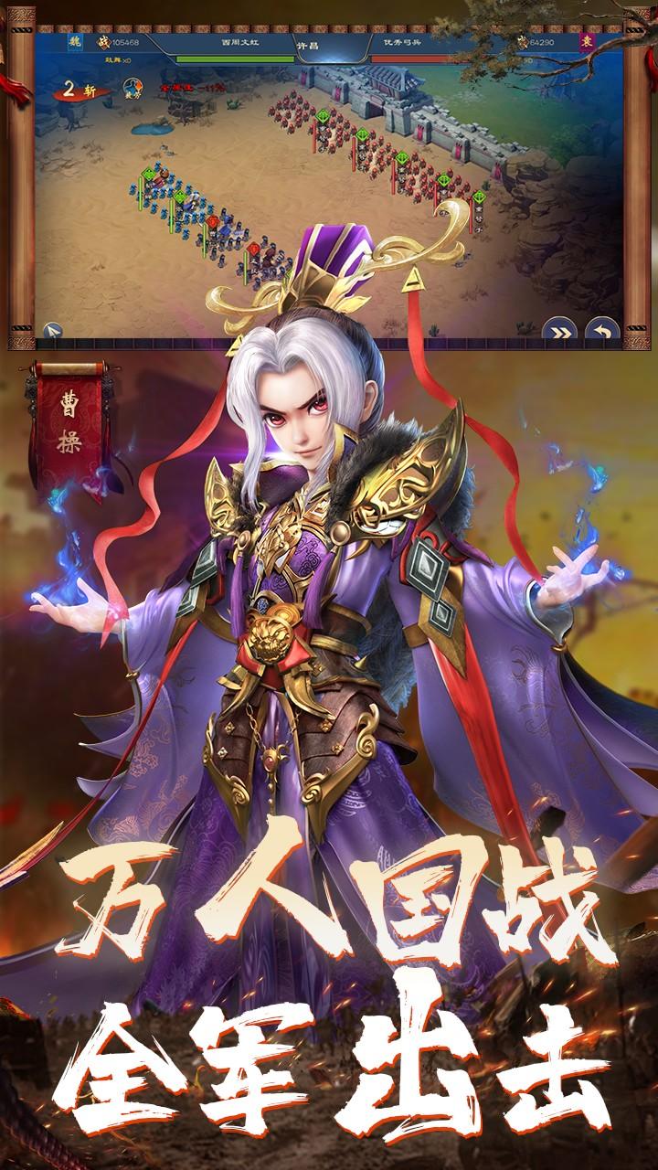 九州战魂ios版v1.606.8 官方版