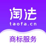 淘法商标app(商标服务)v1.0.0 最新版