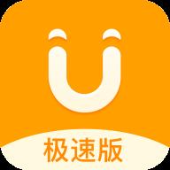 UU飞人极速版v1.0.0.0 官方版