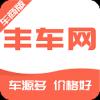 丰车网appv6.0.1 newest版
