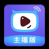 流行日记app(直播卖货) v1.2.1 主播版