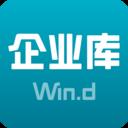 万得企业库(查企业信息)v1.0.2 最新版