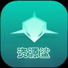资源鲨破解版v3.5 安卓版