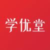 学优堂v1.0.1 官方版
