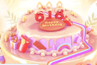 618京东叠蛋糕活动详情 2020京东叠蛋糕入口