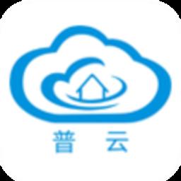 普云CMS电脑客户端官方下载-普云CMS监控软件V2.0.1 官方版