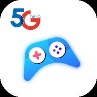 天翼云游戏盒子v3.3.0 免费版