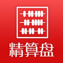 精算盘app(企业差旅)v1.0.0 最新版