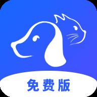 猫狗翻译免费版v1.0.1 最新版