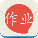 作文作业帮手v16.4 最新版