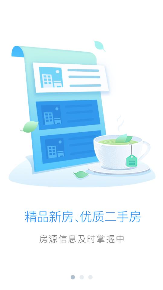正和兴v3.0.2 最新版