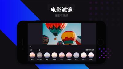 Lico视频appv1.3.5 最新版