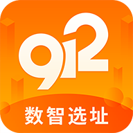 912商业网v2.0.9 官方版