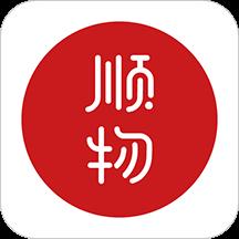 顺物app(文创商城)v1.1 最新版