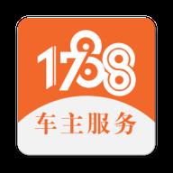 1788车主服务1.2.6 最新版