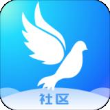 喜玛雅客v1.0.3 最新版