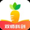 哈喽萝卜v2.2.2 官方版