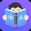作业搜题助手v1.0.0 最新版