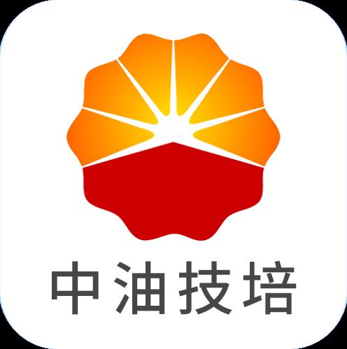 中油技培v1.0.8 官方版