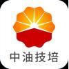 中油技培v1.0.8 official版