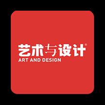 艺术与设计-创意资讯v1.2.3 最新版