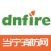 当宁消防网appv1.3.1 newest版