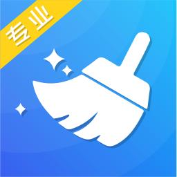 鲁班清理大师v3.25 最新版
