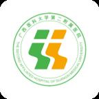 广西医大二院APPv2.16.0 官方版