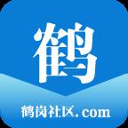 Al鹤岗v2.5.00 官方最新版