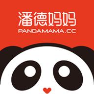 潘德妈妈商家端appv2.1.8 安卓版