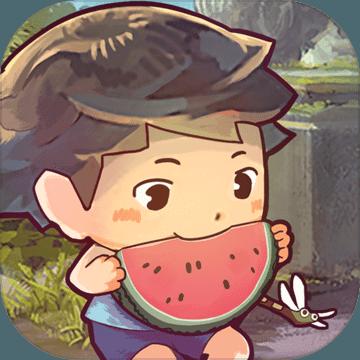 那年的暑假游戏v1.0 中文版