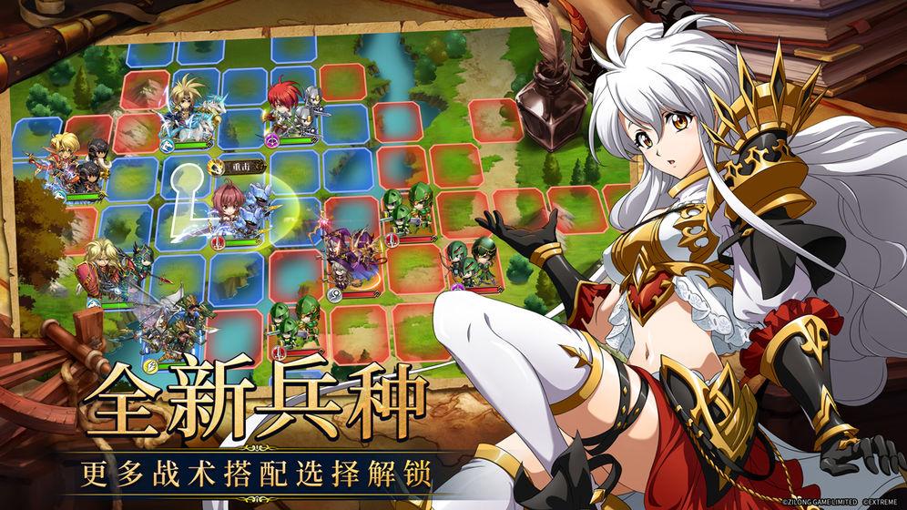 梦幻模拟战手游v1.26.30 最新版