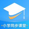 中小学学习软件1.6.6 官方版