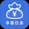 享客任务v1.0.2 赚钱版