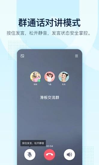 手机QQ最新版下载v8.3.6 安卓版