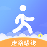 云步(走路赚钱)v1.0 最新版