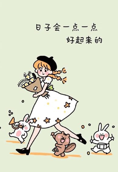女生卡通壁纸可爱小清新 仙女味壁纸超好看带字