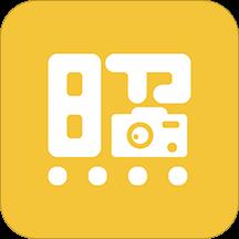 电子证件照appv1.0.4 最新版