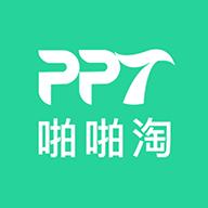 啪啪淘生活通appv2.2.8 最新版
