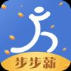 步步薪appv1.00 newest版
