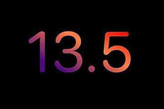 ios13.5 beta4怎么样 iOS 13.5 Beta 4更新内容一览